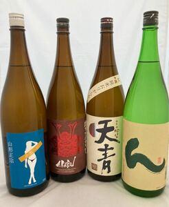 純米酒 4本セット 1800ml