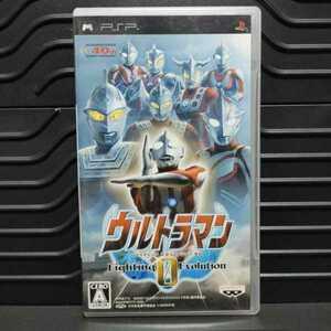 PSP ウルトラマン ファイティング エボリューション ゼロ Fighting Evolution 0