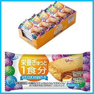 【最安】江崎グリコ バランスオンminiケーキ チーズケーキ KO-PP 20個 栄養補助食品 ケーキバー