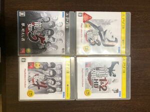 龍が如く1&2、3、4 PS3