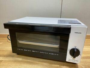 2020年製YAMAZENオーブントースター