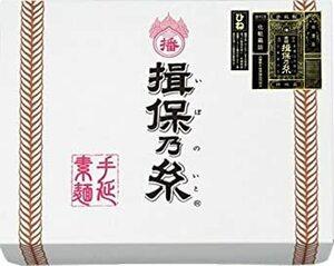 2キログラム (x 1) 手延素麺 揖保乃糸 特級品 ひね 2kg 40把 黒帯