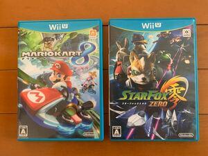 WiiU マリオカート8・スターフォックス零
