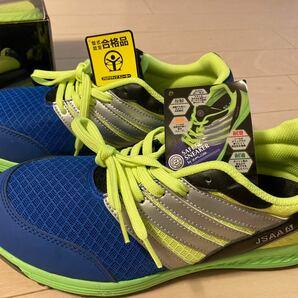 安全靴 セフティシューズ ワーキングシューズ 26.5cm 未使用品 (新品)