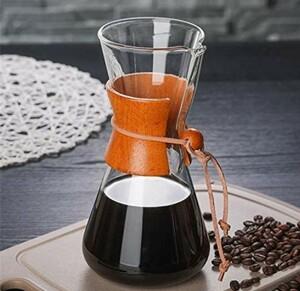 コーヒーメーカー Chemex スタイル 3カップ 5550ml フィルター別途