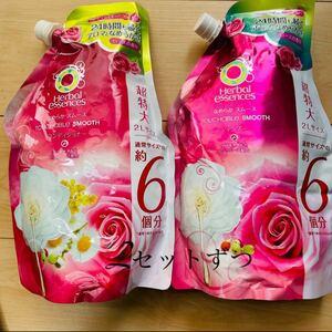 ハーバルエッセンス シャンプー コンディショナー 2セットずつ 超特大2 Lサイズ 通常サイズ約6個分 ローズの香り
