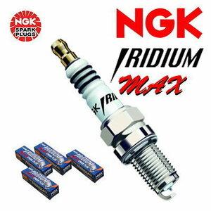NGK イリジウムMAXプラグ 1台分4本セット セリカ ST202 ST202C ST203 H5.10~H8.6 3S-FE 送料無料