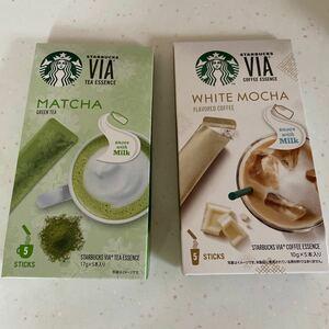 スタバ 抹茶&ホワイトモカ