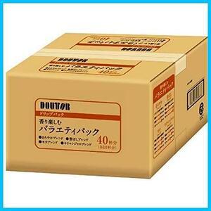 ★即決★40P 香り楽しむバラエティアソート AUAN678 ドリップパック ドトールコーヒー
