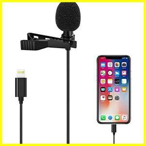 ★即決★ピンマイク ライトニング クリップ式 コンデンサーマイク AZJU 収音用マイク マイク iPad 収音録音だけ対応 iPhone