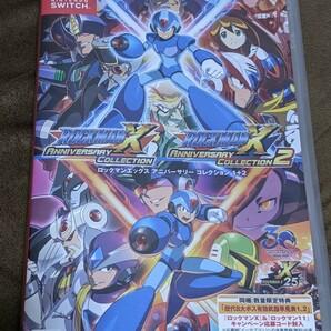 ロックマンXアニバーサリーコレクション1+2 Nintendo Switch