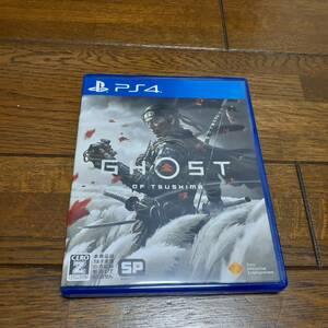 即決 PS4 ゴーストオブツシマ