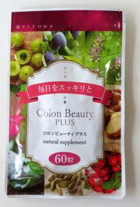 ☆ VITOWA 「コロンビューティープラス」(60粒) ヴィトワ 美容と健康のサプリメント ハーブ+フルーツ+植物性乳酸菌 毎日をスッキリと☆
