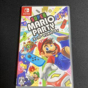 《特価》任天堂 Nintendo Switch スーパーマリオパーティー Switch パッケージ版【目立ったよごれなし】