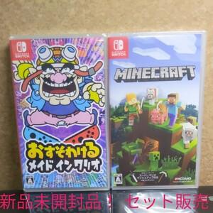 【Switch】 おすそわける メイドインワリオ+マインクラフト
