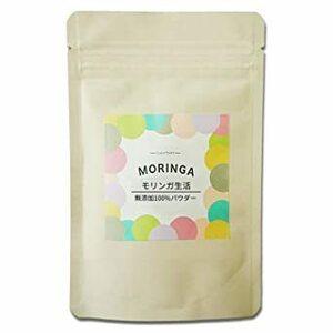 50g モリンガ粉末パウダー オーガニック 無添加・無農薬・無化学肥料のモリンガ葉100%使用 モリンガ 50g モリンガ生活