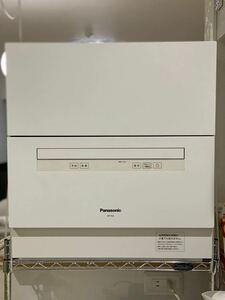 Panasonic NP-TA3-W 食洗機 食器洗い乾燥機