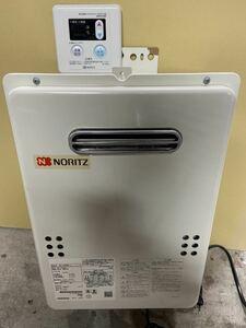 ノーリツ GQ-1639WE-1 16号 プロパンガス(LPG) 給湯専用ガス給湯器 屋外壁掛形 PS標準設置形 給湯専用タイプ NORITZ 2020年製 給湯器