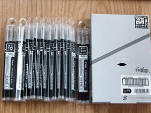 送料無料★1.0黒★フリクションボールペン替芯 (3本入)×10セット(1色のフリクションボールペンリフィル) ■リフィル■