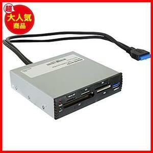 オウルテック 3.5インチベイ内蔵型カードリーダー/ライター SD4.0/UHS-II対応 61種類 全スロット同時使用 USB3.0ポート搭載 ブラック