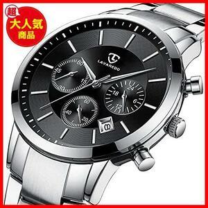 メンズ腕時計 ファッション カジュアル ビジネス 多機能 クロノグラフ ステンレス 防水 日付表示 シルバーブラック アナログクォーツ時計