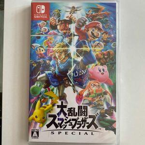 新品未開封★ 大乱闘スマッシュブラザーズSPECIAL Nintendo Switch