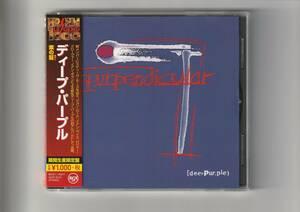 帯付CD/ディープ・パープル 紫の証 2006年リマスター ボーナス・トラック1曲収録 SICP6151