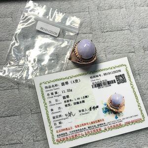 紫翡翠 ヒスイ 大粒ルース サイズ15mm×16.5mm 厚さ約9mm 鑑定書付き S-3958