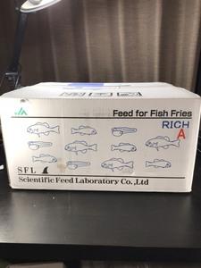 (メーカー直送)科学飼料研究所 リッチA 10kg ハイグロウの代わりに メダカ、金魚、熱帯魚の餌 針子の餌に