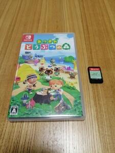 あつまれどうぶつの森 Nintendo Switchソフト