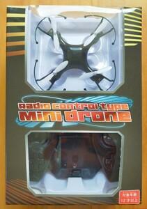 ミニドローンラジコン 小物付き ドローン ラジコン おもちゃ プレゼント