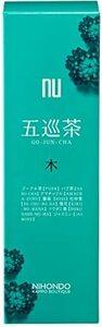 五巡茶 木 (5g×15包) ティーバッグ プーアル茶ベース 健康茶 薬日本堂