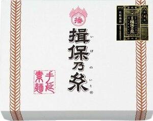 Специальный класс 2 кг ручной удлинительные лапши Yuko Song Black Band Специальный персонал 2 кг 40 ручной бумаги