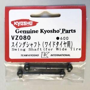 KYOSHO VZ080 スイングシャフト(ワイドタイヤ用)