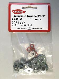 KYOSHO VZ012 デフギヤセット