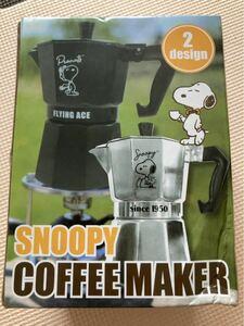 新品未使用 スヌーピー コーヒーメーカー ブラック 直火式