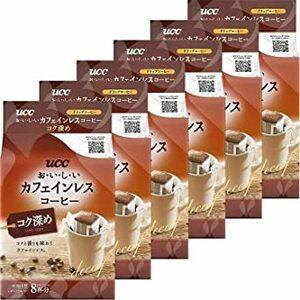UCC おいしいカフェインレスコーヒー ドリップコーヒー コク深め 8P ×6個 レギュラー(ドリップ)