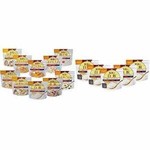 【セット買い】尾西食品 アルファ米10種類セット(各味1食×10種類) & アルファ米 白飯100g&tim