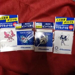 東京オリンピック パラリンピック 久光製薬 ピンバッジ