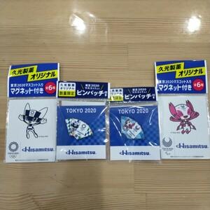 東京オリンピック パラリンピック 久光製薬 ピンバッジ 非売品 限定品
