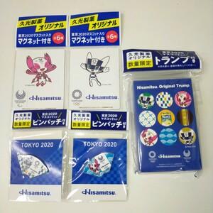 東京オリンピック パラリンピック 久光製薬 ピンバッジ トランプ 非売品 限定品