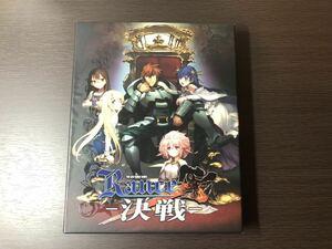 即決 名作PCゲームソフト 【ランスX 決戦】 ランス10 アリスソフト RPG SLG