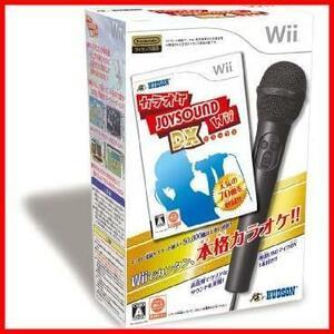 新品カラオケJOYSOUND Wii DX9Z68
