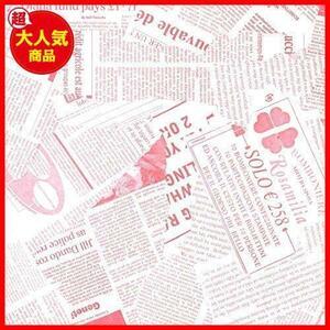 新品【フジパック】 英字新聞紙柄 包装紙 ラッピングペーパー 100枚 おしゃれでかわいいデザイン お花/プレゼントMNJW
