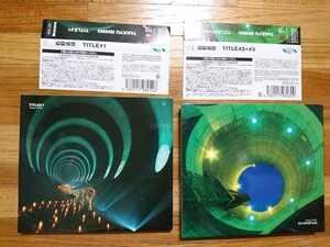 石野卓球 TITLE#1 + TITLE#2+#3【CD+2CD】電気グルーヴ