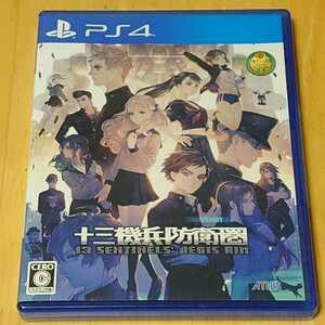 PS4 ソフト 十三機兵防衛圏 PlayStation4 13機兵防衛圏