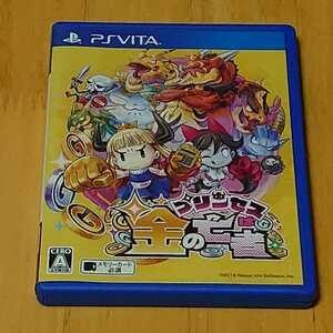 PSVita ソフト プリンセスは金の亡者 PlayStation Vita