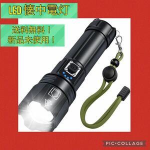 超高輝度 懐中電灯 led 強力 軍用 最強 USB 充電式 フラッシュライト LED 10000ルーメン IPX67防水