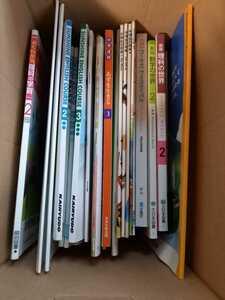 中学校教科書◆まとめ売り◆茨城県◆受験対策
