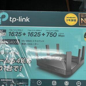 TP-Link ArcherC4000
